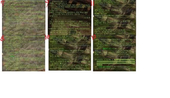 매니팩맨 인성 2차전직 2.jpg