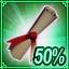 경험치 스크롤(50%)