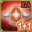 아르카디아의 가호 24개팩 1+1
